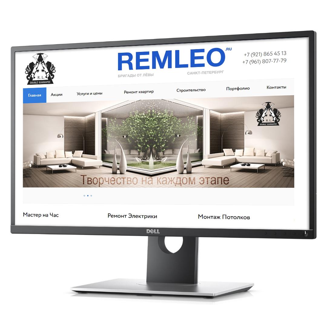Создание сайтов на Simpla
