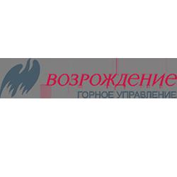 «Управляющая компания «Горное управление ПО «Возрождение»