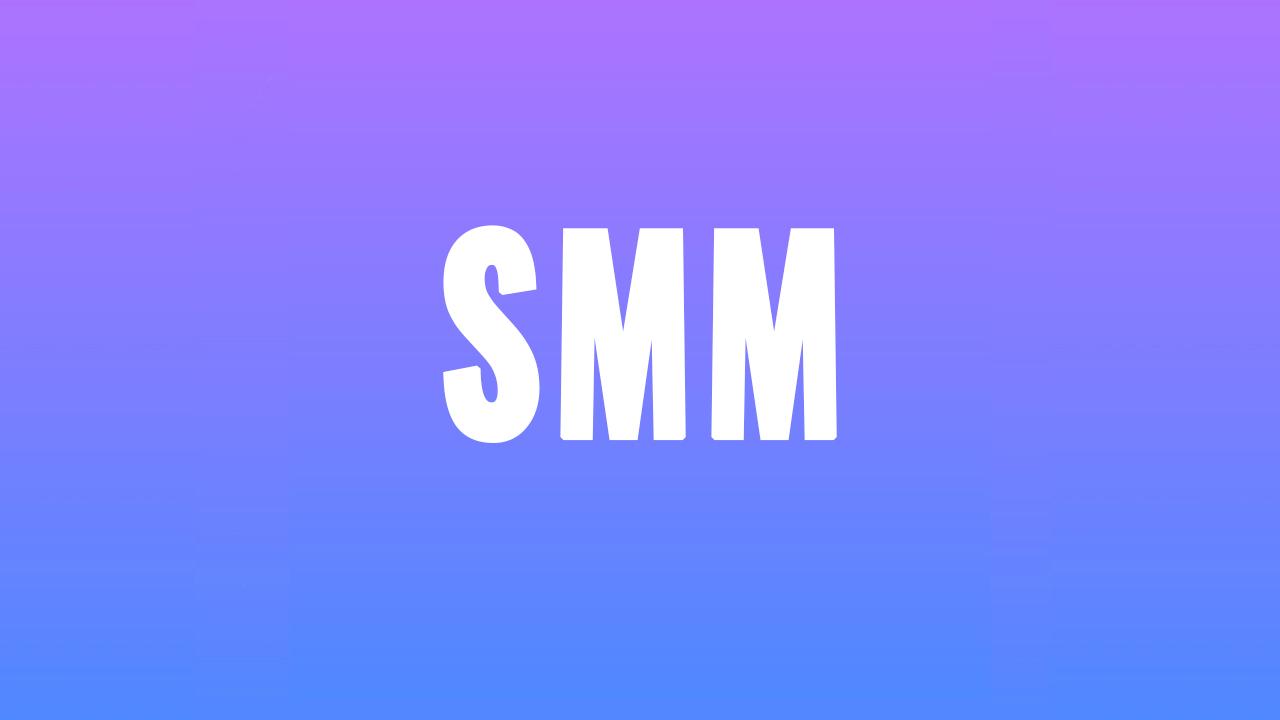 SMM продвижение в 2019