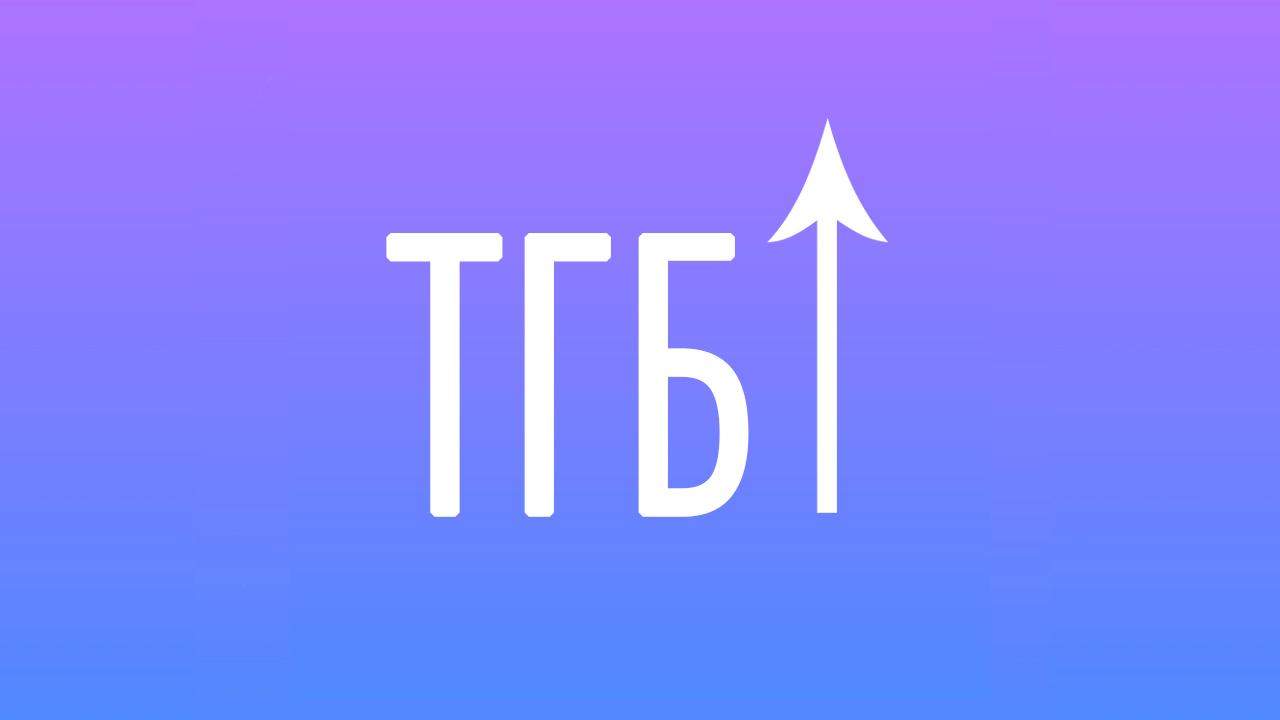ТГБ ВКонтакте обновились